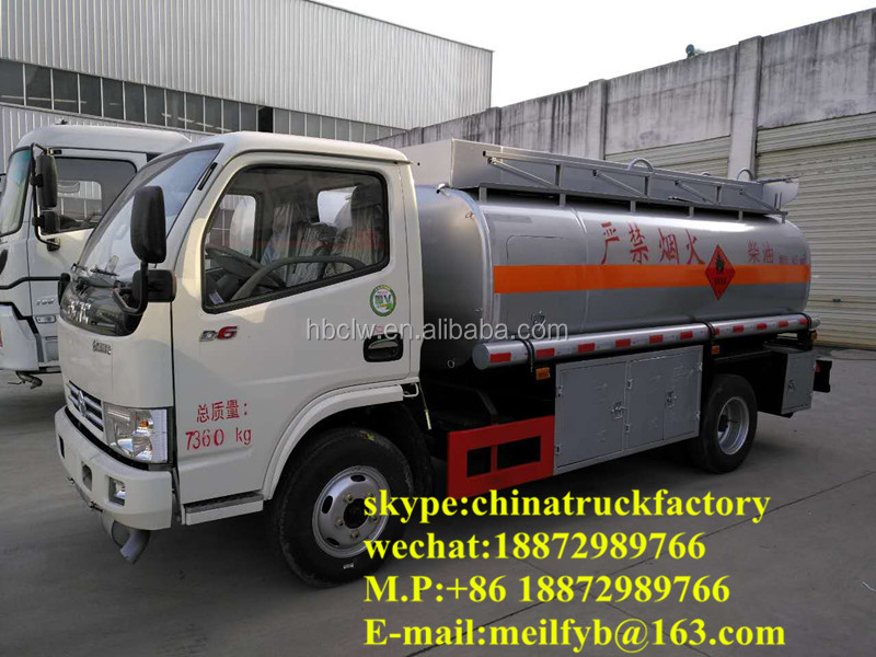 Dongfeng 4x2 refueling tank truck 4.5CBM for sale