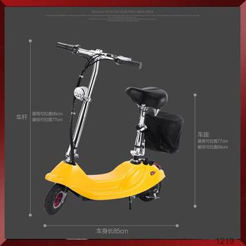 Two-wheel leissure fast driving mini electric scooter
