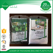 Selling High demand products waste plastic mulching film used for Agricultural