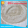 Hot sale activated bentonite clay for olive/coconut/palmil/soybean/vegetable/sunflowerl/fish oil