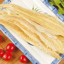 China made dried pollack fish