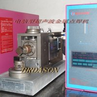 Battery Ultrasonic Spot Welding Machine
