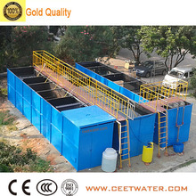 MBBR Package sewage treatment plant water purification plant