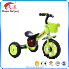 China professional supplier kids tricycle, baby smart trike