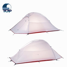 Ultra Light Wind Resistant Camping Tent