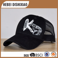 Wholesale Promotiona Trucker Cap Mesh Cap Form China Factory Embroidery Logo Cap And Hat