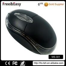 brand wired mouse