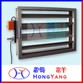 Aluminum-alloy Air Volume Control Damper