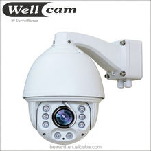720P 1.0 Megapixel hd cctv surveillance camera outdoor wireless surveillance camera ptz full hd long ir distance