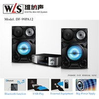 DF-99PA12 Micro HiFi Home Theater in Powerful Stereo Speaker with DVD CD FM USB MIROC SD CARD home theater surround sound system