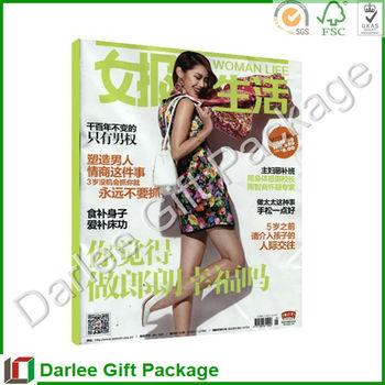 Adult Magazine Download 81