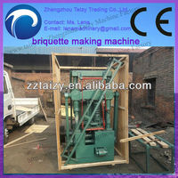 Good performance high efficiency coal powder ball making machine/briquette forming machine //0086-13837162172