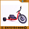 500w steel frame three wheel rc drift car top speed 80km
