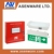 Fire alarm emergency light Asenware supply emergency light monitoring system