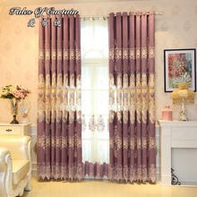 wholesale european style chenile embroidery curtain fabric for living room