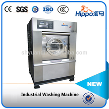 Factory direct Various laundries used industrial washing machine from china
