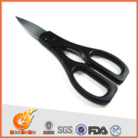 The Best new products high quality full scissors (S13391)