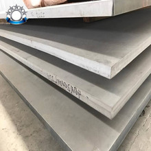 polished prices per kg 440A stainless steel sheets for trailers
