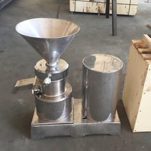 chili sauce colloid mill grinder