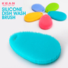 Strong cleaning kitchen sponge silicone dish wash sponge