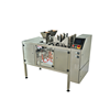 Full Automatic Doypack Duplex Packaging Machine Price