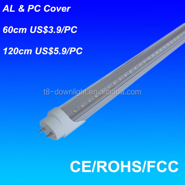 Stylish 2 feet tri proof 9w 60cm lamp fluorescent light fixture for single or double T8 led tubes