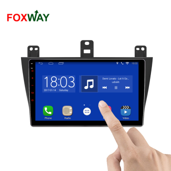 High quality and touch screen car navigation with car radio multimedia for Chang An Honour