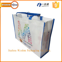 alibaba China recyclable pp non woven tote bag