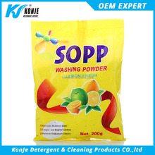 Strong lemon perfume chemical formula of washing powder