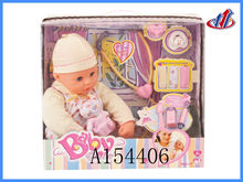 Doll set Top grade doctor set for kids from Amy 19 inch