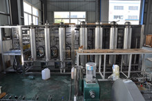 High Technology supercritical co2 extraction machine for capsicum red pigment