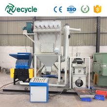 Telecommunication Wire Recycling Machine
