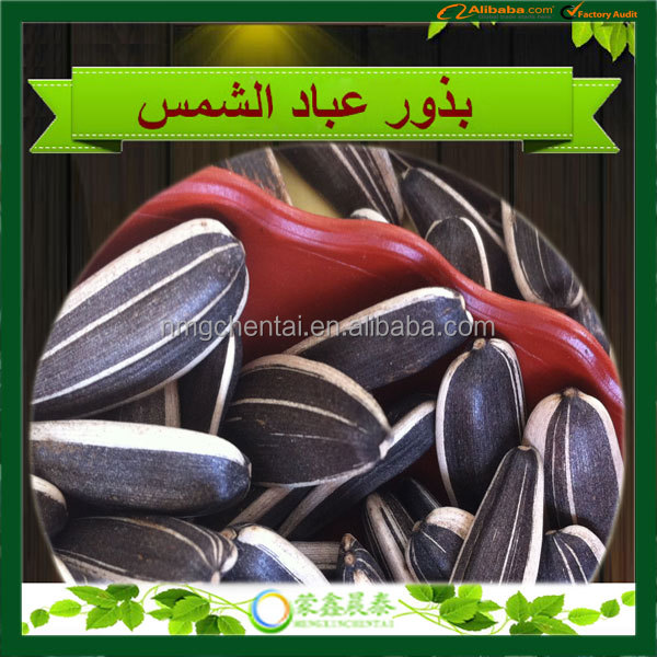 2017 New Arrival Shelled Best Price Sunflower Seeds To Eat