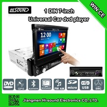 With wince 7inch touch screen car dvd 1din with GPS BT 1080P