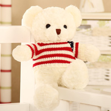2017 Alibaba Hot Lovely Custom Knitted Sweater Plush White Teddy Stuffed Bear Taking Off Sweater