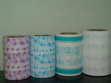 Disposable diaper raw materials Non Breathable Printed PE film