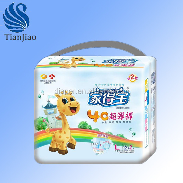 baby diaper with free adult baby diaper sample