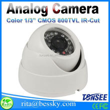 forest security camera,security camera warehouse,hot sell small cctv camera