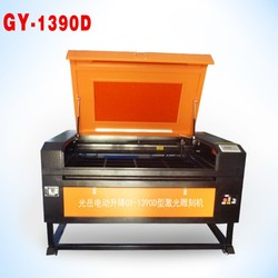 GY 1390 1300x900mm Ad,Model airplane,Acrylic,Crystal,Fabric,Textile,Leather,Paper 3d laser cutting machine price