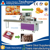 Horizontal flow packing machine/flow vegetable wrapping machine/sticky food packaging machine TCZB-400D