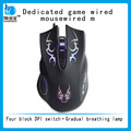 new style computer mouse_led mouse gaming with radium logo