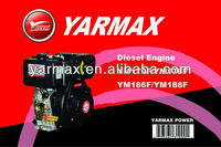 5.7-6.3kw Single Cylinder Marine Diesel Engine