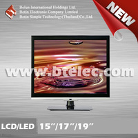 Cheap square 17 inch lcd tv for sale