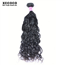 Wholesale Grade 7a 1b# Free Sample Dyeable Big Curl Virgin Weave Hair