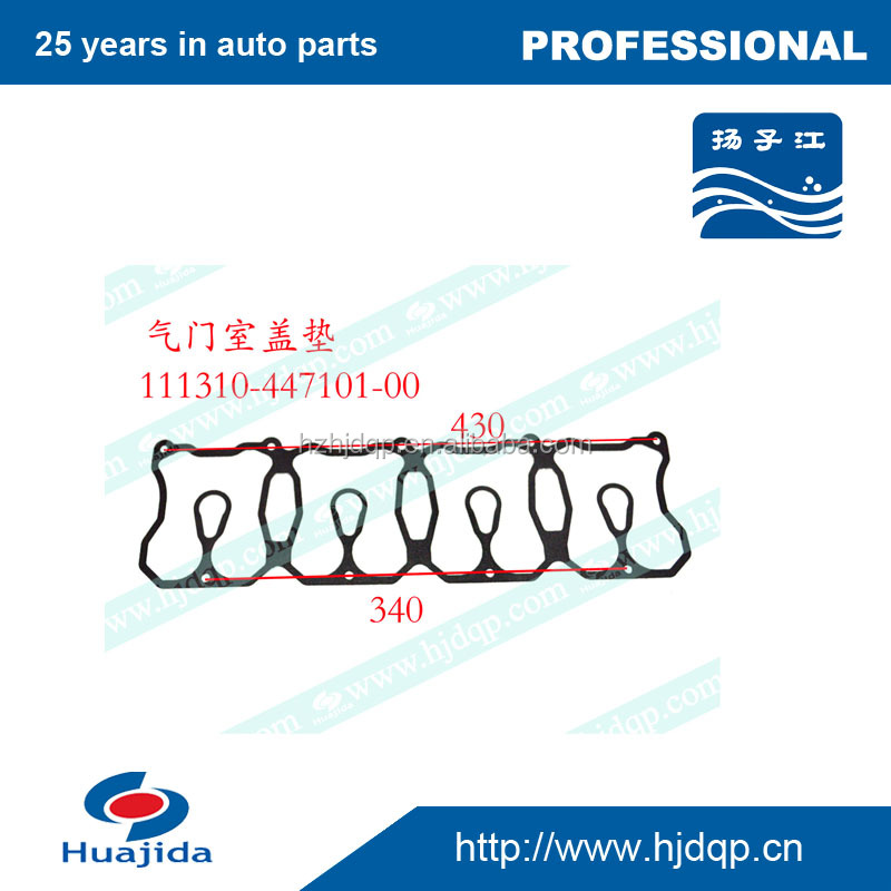 Original valve cover gasket for Yangchai diesel <strong>engine</strong>