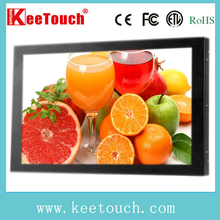 22 lcd open frame touch monitor with SAW(dust-proof type)