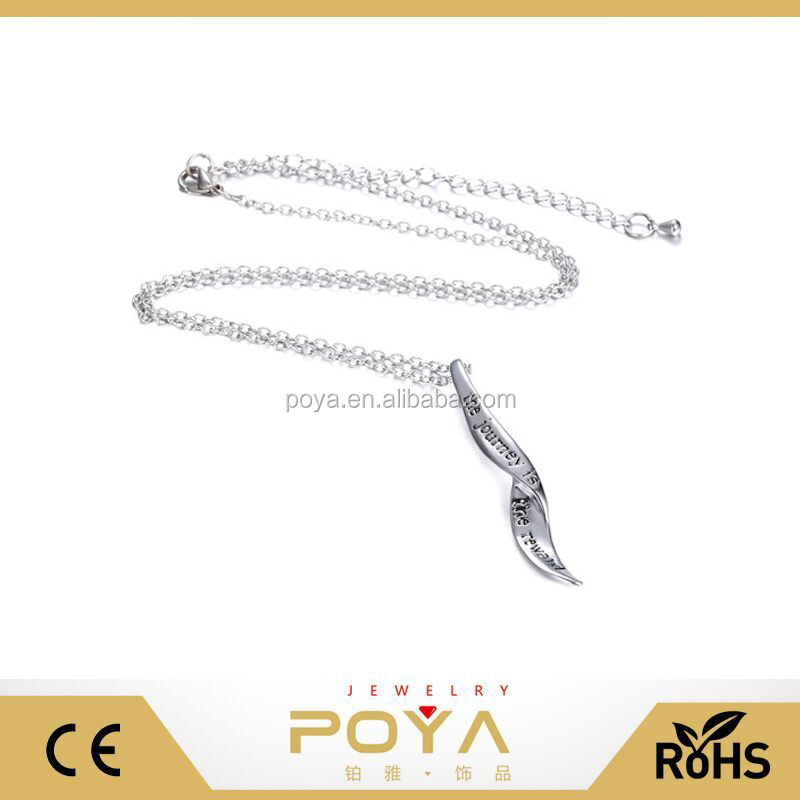 "POYA Jewely Silver Womens ""The Journey Is The Reward"" Twist Strip Charm Pendant Necklace"