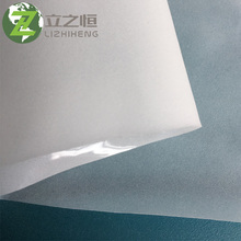 2017 Hot Sale 70A-98A White Multi-function TPU Clear Film for Textile Fabric