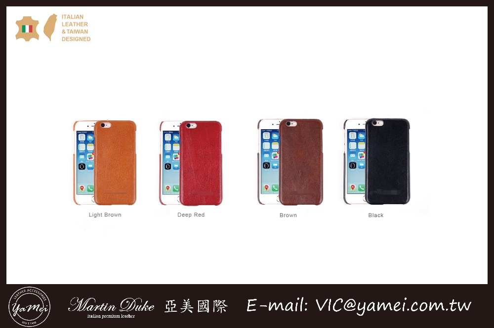Embossing or Hot Stamping Logo Phone Case for iphone plus