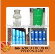 rice powder produce liquid glucose syrup